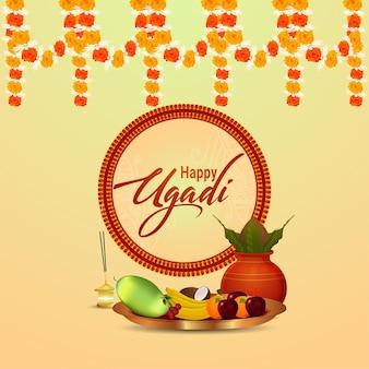 Glückliche ugadi feiergrußkarte