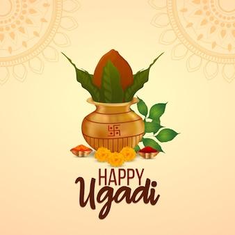 Glückliche ugadi-grußkarte mit kreativem kalash