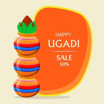 Glückliche ugadi-grußkarte mit schön verziertem kalash