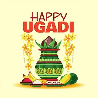 Glückliche ugadi-grußkarte mit verziertem kalash