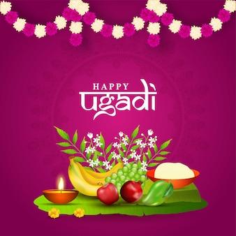 Glückliche ugadi-illustration mit früchten, neem-blättern, blumen, beleuchteter öllampe, salzschale und blumengirlande