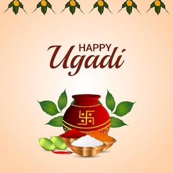 Glückliche ugadi illustration mit schüssel