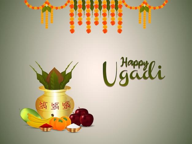 Glückliche ugadi-illustration und hintergrund mit traditionellem kalash