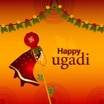Glückliche ugadi illustrationsgrußkarte