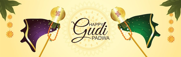 Glückliche ugadi indische festivalgrußkarte Premium Vektoren