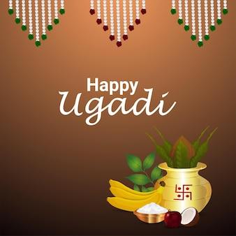 Glückliche ugadi-vektorillustration mit goldenem kalash