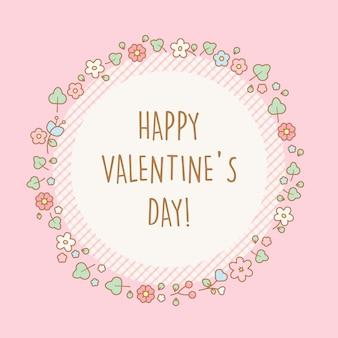 Glückliche valentinstagkartenschablone mit nahtlosem muster