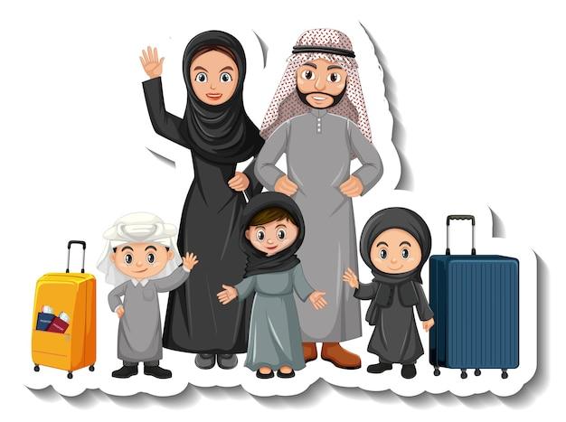 Glücklicher arabischer familienzeichentrickfilm-figurenaufkleber auf weißem hintergrund Kostenlosen Vektoren