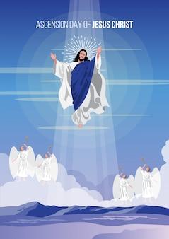 Glücklicher aufstiegstag jesu christi