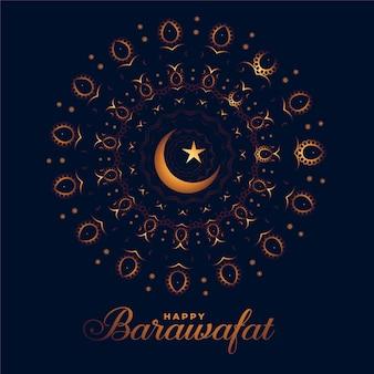 Glücklicher barawafat islamischer festkartenhintergrund