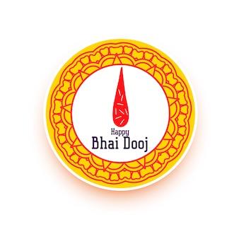 Glücklicher bhai dooj entwurf für indischen festivalvektor