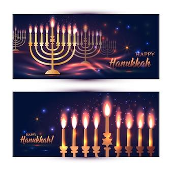 Glücklicher chanukka-glänzender hintergrund mit menorah, david stars und bokeh-effekt.