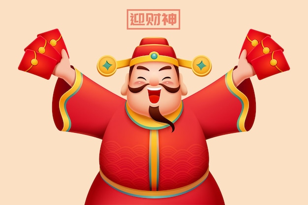 Glücklicher chinesischer gott des reichtums, der rote umschläge hält, die auf beigem hintergrund isoliert sind
