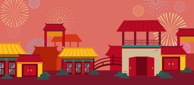 Glücklicher chinesischer kartensatz des neuen jahres