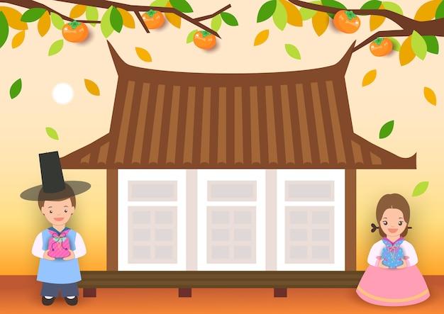 Glücklicher chuseok junge und mädchen auf traditioneller hausillustration