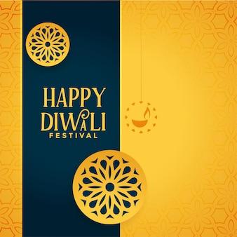 Glücklicher diwali dekorativer diya gelber hintergrund