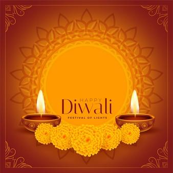 Glücklicher diwali dekorativer diya und blumenhintergrund
