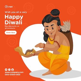 Glücklicher diwali-fahnenentwurf mit karikaturillustration von lord rama, der eichhörnchen streichelt