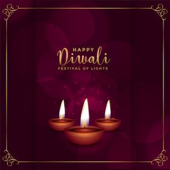 Glücklicher diwali feiertagsfestivalhintergrund