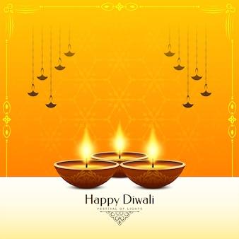 Glücklicher diwali festival gelber farbhintergrund