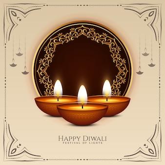 Glücklicher diwali festivalfeierhintergrund mit lampenvektor