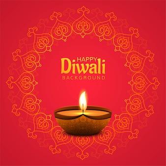 Glücklicher diwali festivalfeierkartenhintergrund