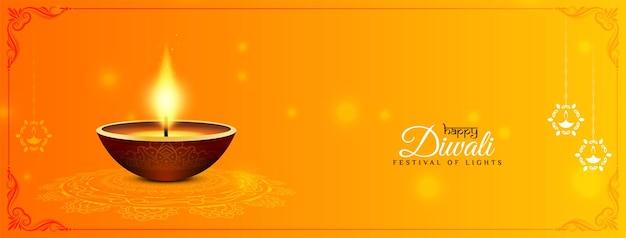 Glücklicher diwali-festivalgruß hellgelber fahnen-designvektor