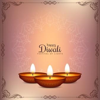 Glücklicher diwali festivalgruß traditioneller hintergrund