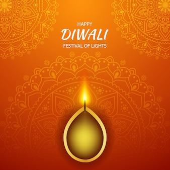 Glücklicher diwali-festivalhintergrund mit diya lampe.