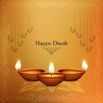 Glücklicher diwali festivalhintergrund mit schöner diya