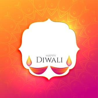 Glücklicher diwali-festivalhintergrund mit textplatz