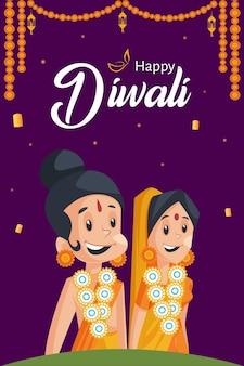 Glücklicher diwali-flieger und plakat mit gott rama und göttin sita