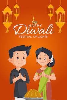 Glücklicher diwali-flieger und plakat-schablone