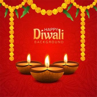 Glücklicher diwali-hintergrund mit dekorativem blumenhintergrund