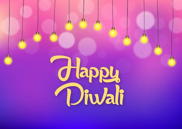 Glücklicher diwali-hintergrund mit lichtern und bokeh-hintergrund