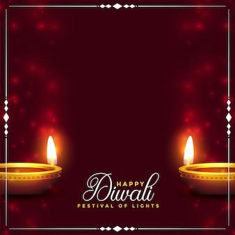 Glücklicher diwali-hintergrund mit realistischem diya-design