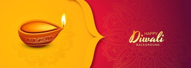 Glücklicher diwali kreativer festivalfahnenkartenhintergrund
