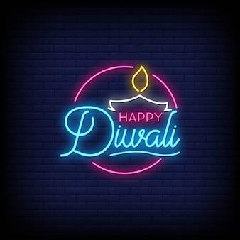 Glücklicher diwali-leuchtreklame-art-text