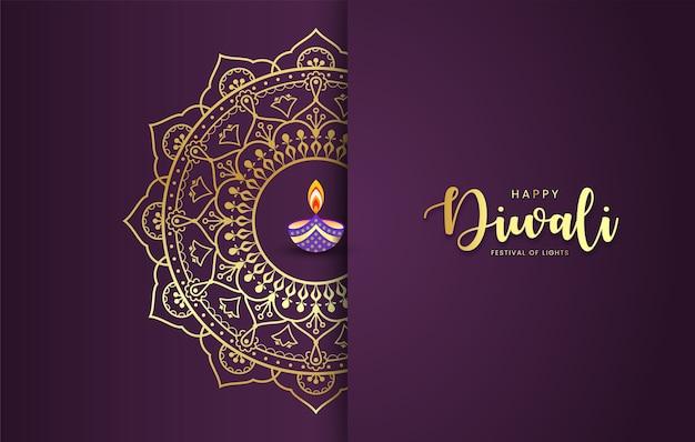 Glücklicher diwali luxusmandala hintergrund