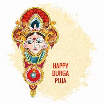 Glücklicher durga pooja indischer festivalkartenhintergrund