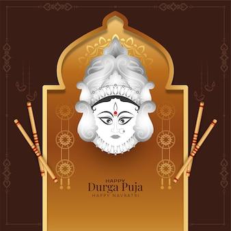 Glücklicher durga puja und dekorativer hintergrundvektor des traditionellen festivals des navratri