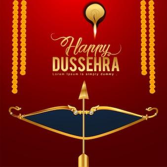 Glücklicher dussehra-feierhintergrund mit dhanush