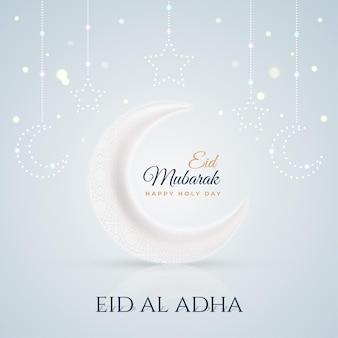 Glücklicher eid al adha mubarak hintergrund mit hängenden ornamenten