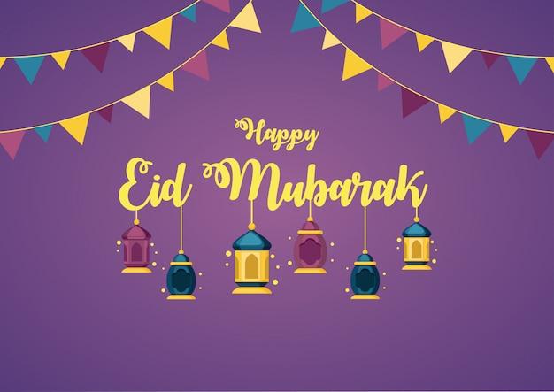 Glücklicher eid mubarak celebration background mit der arabischen fanoos-laterne