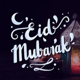 Glücklicher eid mubarak, der mond und fanoos beschriftet