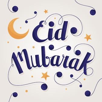 Glücklicher eid mubarak, der mond und sterne beschriftet