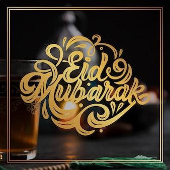 Glücklicher eid mubarak goldener schriftzug