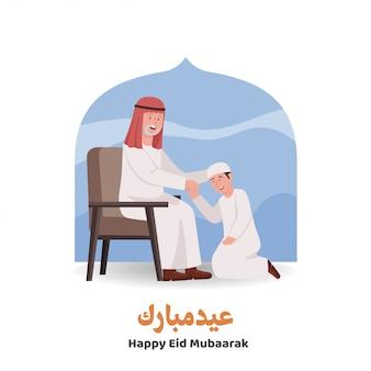 Glücklicher eid mubarak großvater mit enkel-händedruck