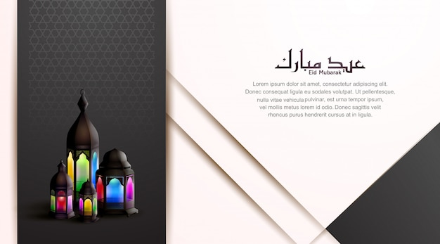 Glücklicher eid mubarak mit bunter laterne für grußkarte
