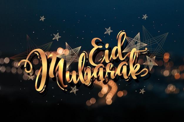 Glücklicher eid mubarak schriftzug und verschwommene stadt